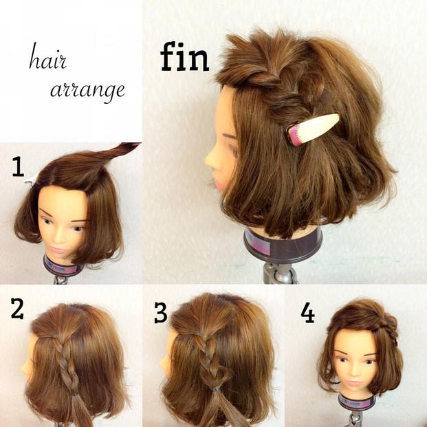 ボブ 髪型アレンジ 簡単