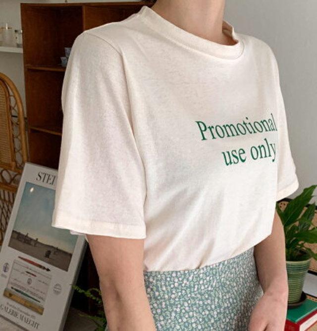 Promotional半袖Tシャツ