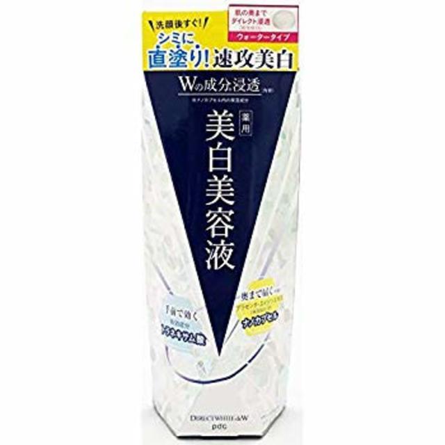 ダイレクトホワイトdeW美白美容液