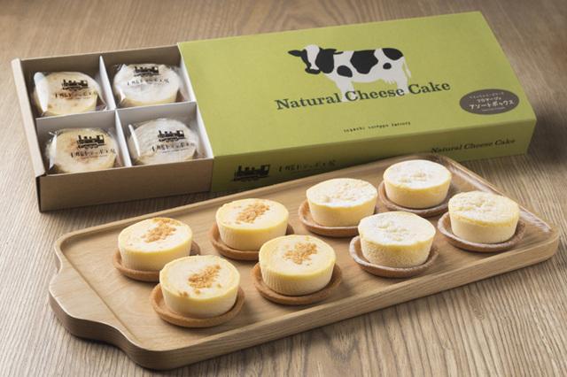 ナチュラルチーズケーキ アソートボックス