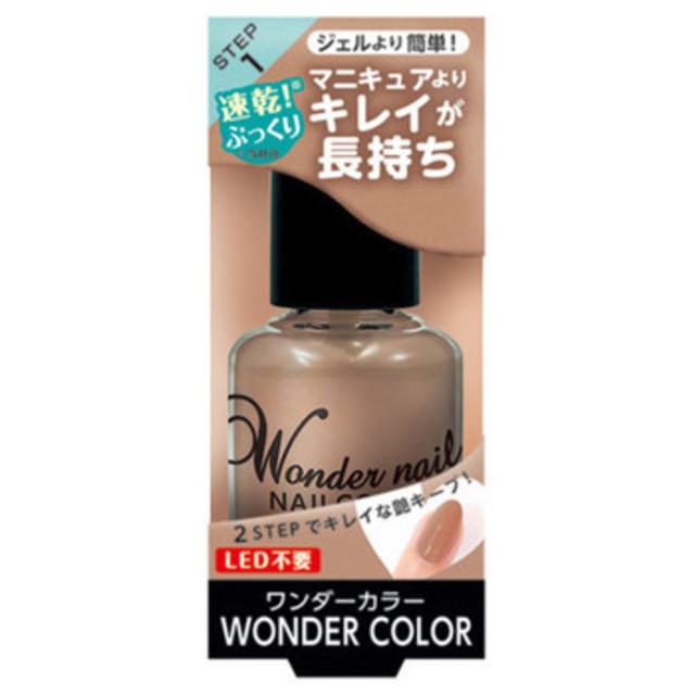 ワンダーネイル WN-02