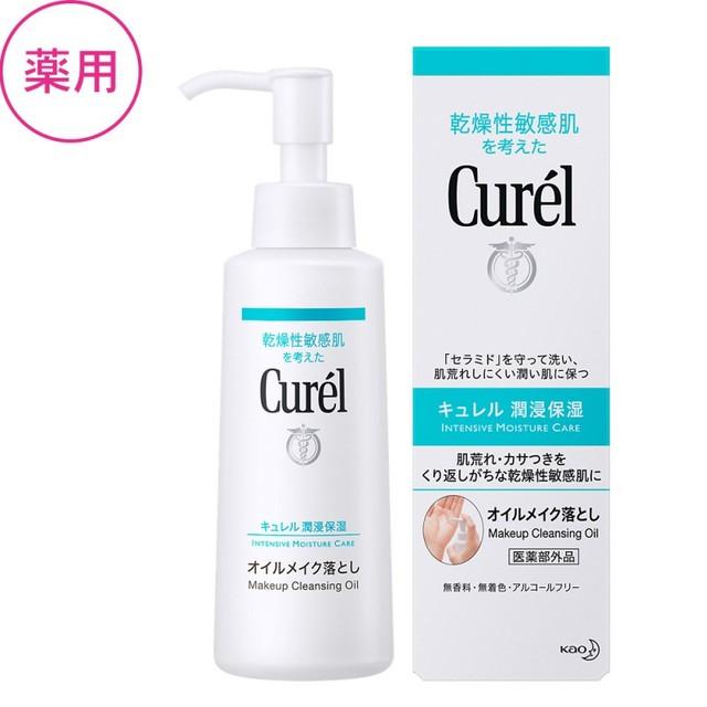 キュレル オイルメイク落とし 【医薬部外品】