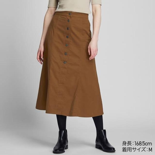 チノフロントボタンロングスカート