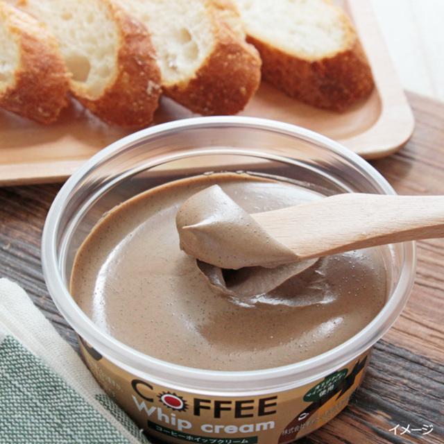 カルディオリジナル コーヒーホイップクリーム 110g