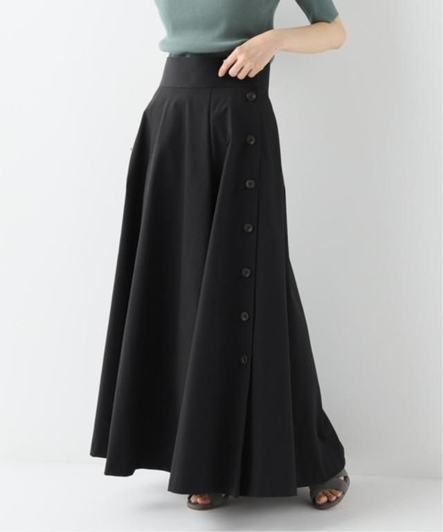 サイドボタンボリュームスカート