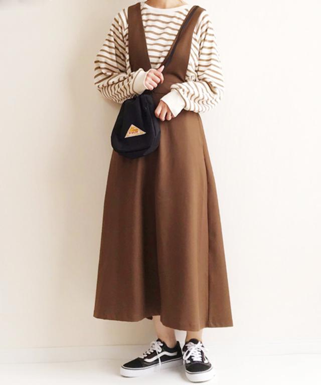 V開きジャンパーフレアスカート