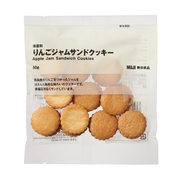 無選別 りんごジャムサンドクッキー 50g