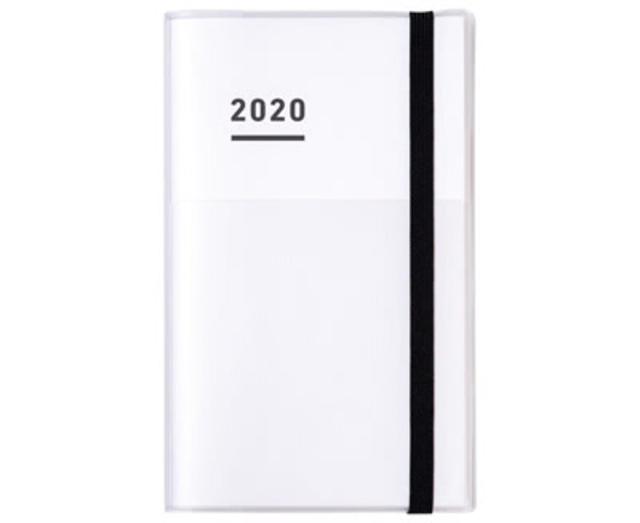 ジブン手帳2020 (ファーストキット) (スタンダード カバータイプ)