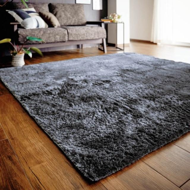 コンパクトに畳める洗えるシャギーラグ 約200×250