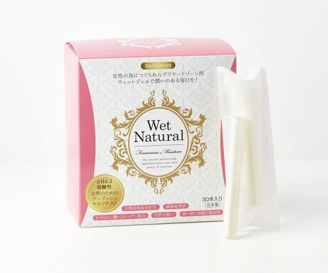 Wet Natural 30本入り