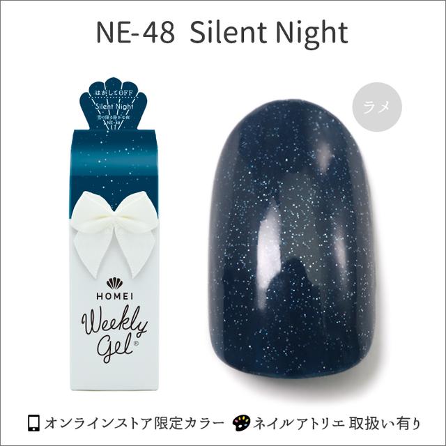 ウィークリージェル NE-48 Silent Night