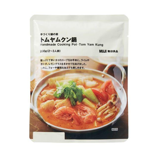手づくり鍋の素 トムヤムクン鍋 200g(2~3人前)