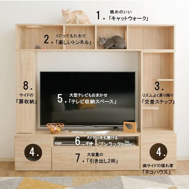[幅180] キャットタワー付壁面収納付テレビ台(ナチュラル/ウォルナット)49V型対応 木製