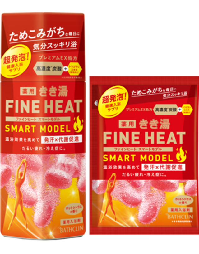 きき湯 ファインヒート(50g)