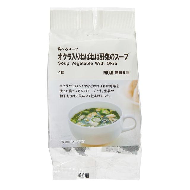 食べるスープオクラ入りねばねば野菜のスープ(4食)