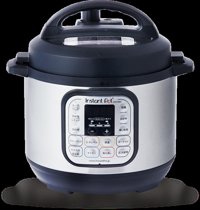Instant Pot DUO Mini 3.0L