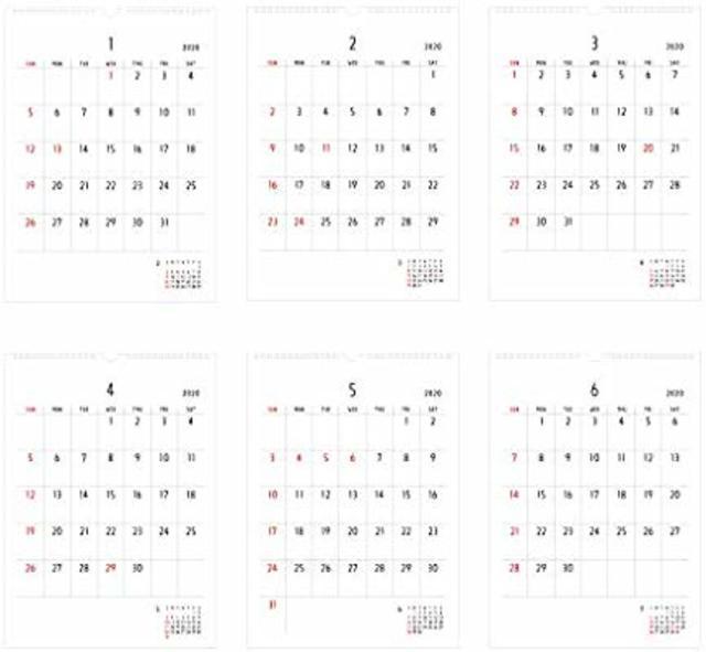 2020年 Noritake カレンダー 壁掛 C-1135-NT