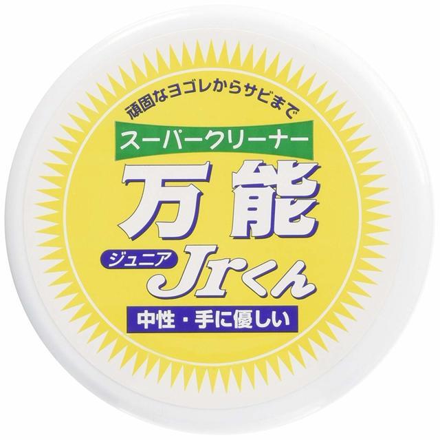 スーパークリーナー万能Jr.くん 75g