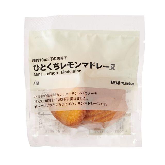 糖質10g以下のお菓子 ひとくちレモンマドレーヌ  5個