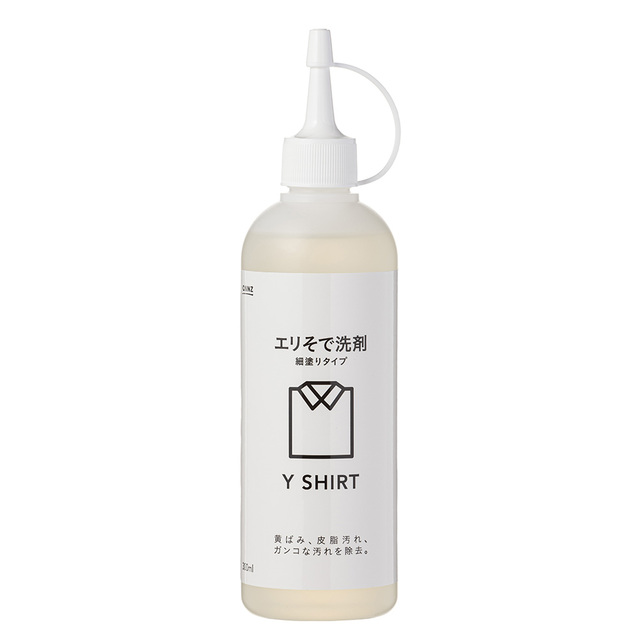 襟(エリ)袖(そで)汚れ洗剤 細塗りタイプ 300ml