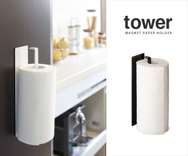 TOWER キッチンペーパーホルダー