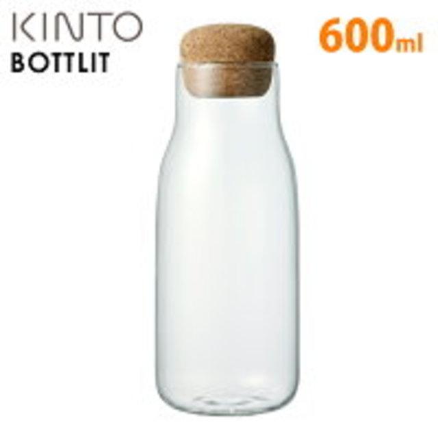 BOTTLITキャニスター(600ml)