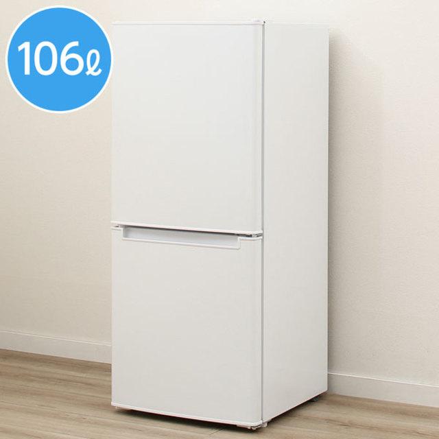 106リットル2ドア冷蔵庫 グラシア
