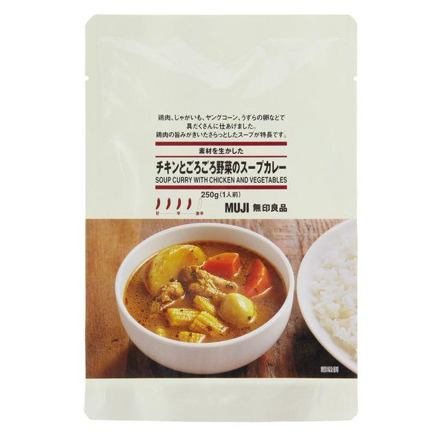 素材を生かしたチキンとごろごろ野菜のスープカレー(10個セット・250g)