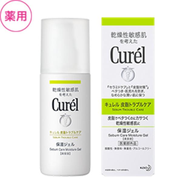皮脂トラブルケア 保湿ジェル 【医薬部外品】
