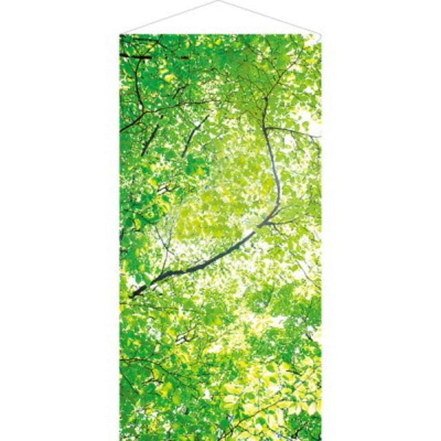 新緑若葉タペストリー(防炎加工)