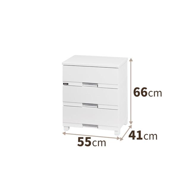 フィッツプラス プレミアム FP5503 3段 セラミックホワイト