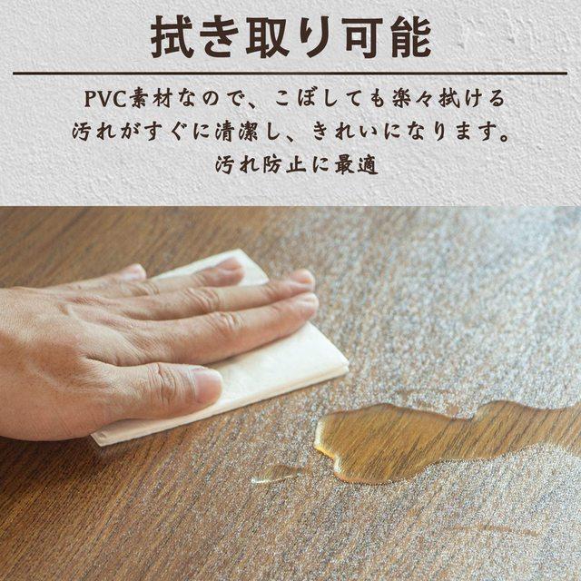 キッチンマット クリア PVC 45×180cm