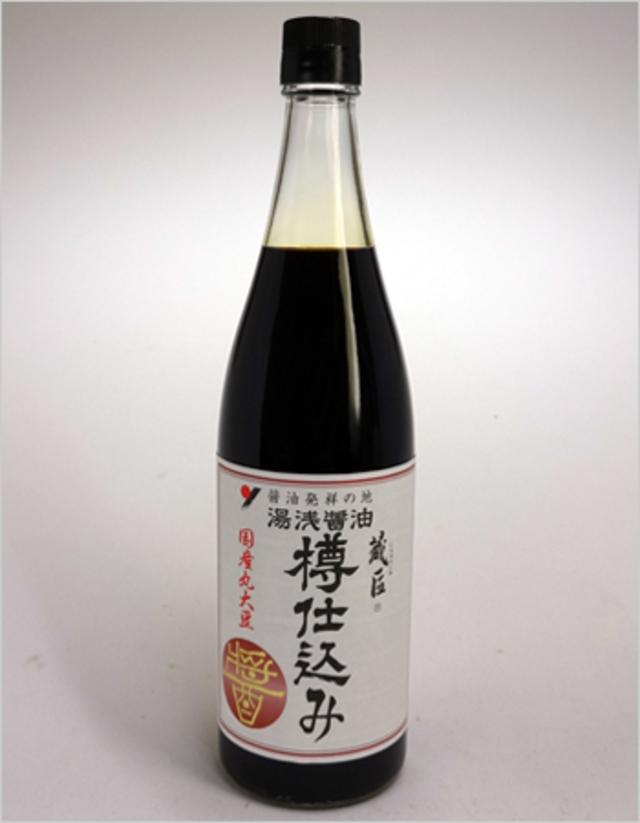 蔵匠 樽仕込み醤油(本醸造)720ml