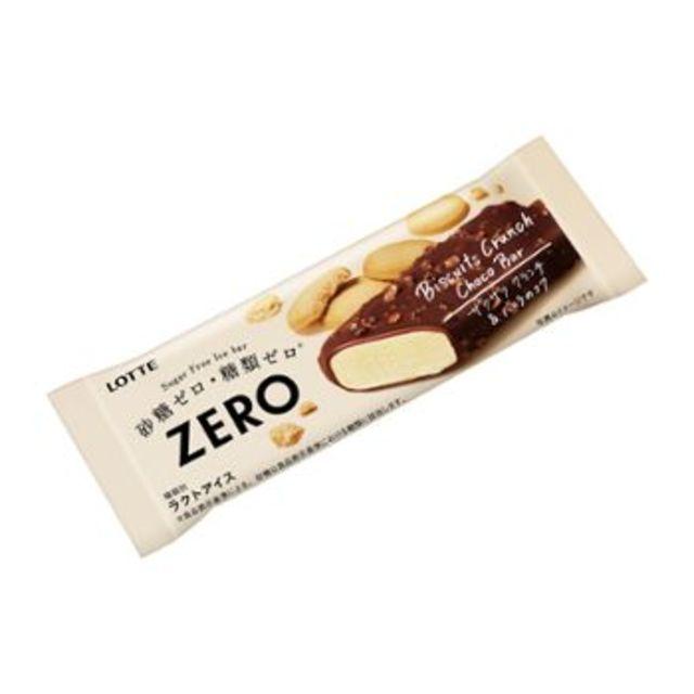 ZERO ビスケットクランチチョコバー