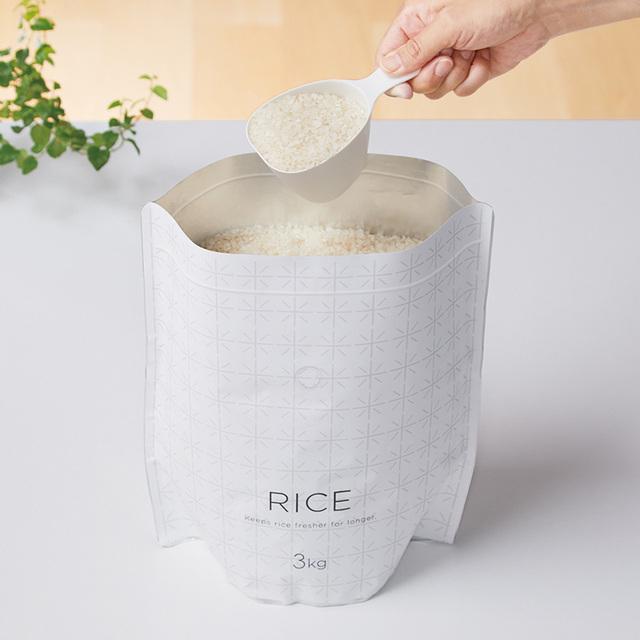 極お米保存袋