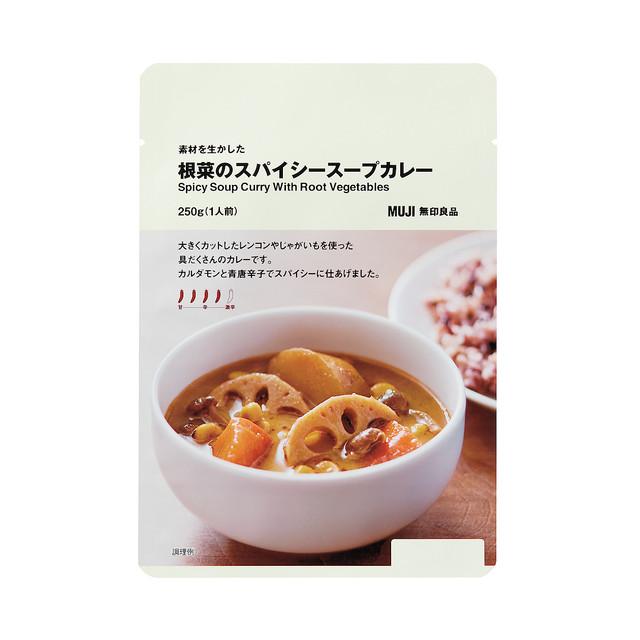 素材を生かした 根菜のスパイシースープカレー 250g(1人前)