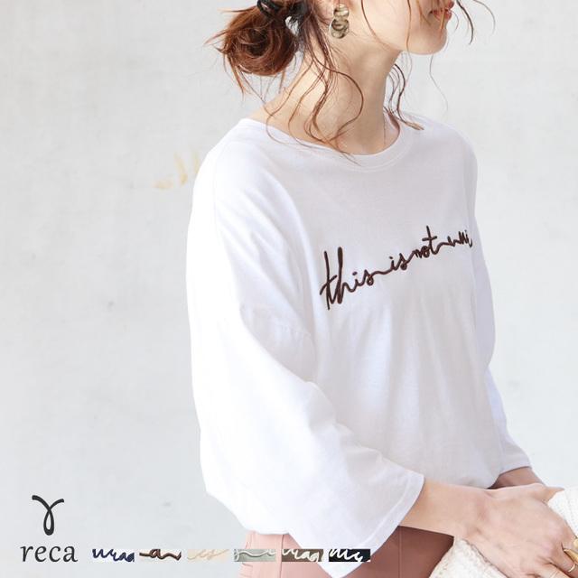 筆記体ロゴTシャツ(七分袖)