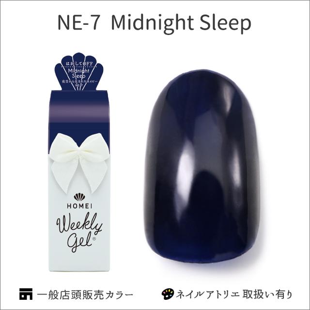 ウィークリージェル NE-7 Midnight Sleep