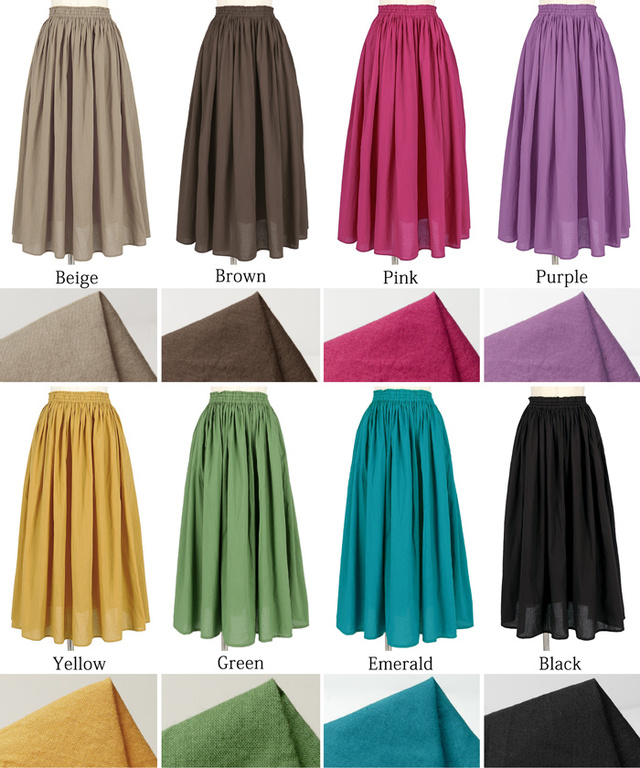 鮮やかカラーコットンフレアスカート