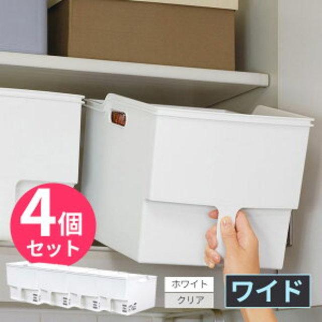 吊り戸棚収納ボックス(4個セット)