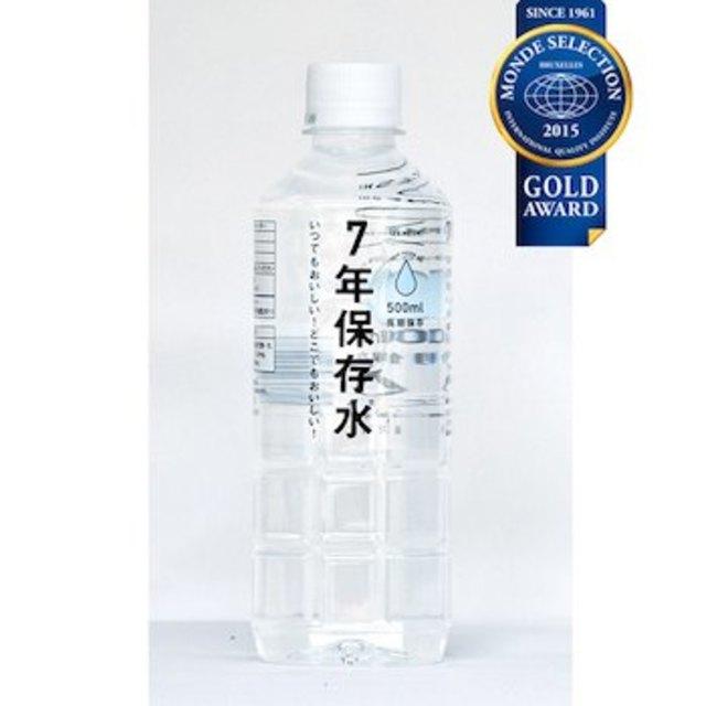 IZAMESHI 7年保存水 500ml