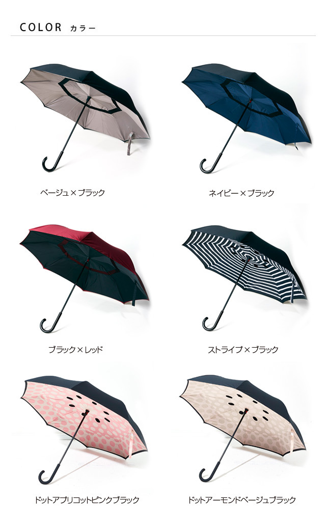 【circus】晴雨兼用 二重傘 サーカス