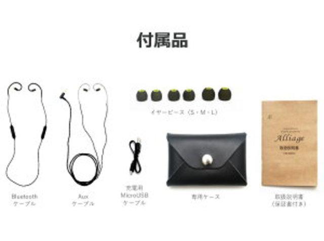 ワイヤレスイヤホン Bluetooth マイク付