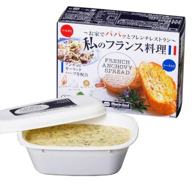 【冷蔵】マリンフード 私のフランス料理(スプレッドバター) 150g