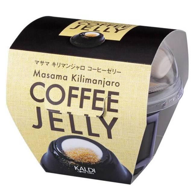 マサマキリマンジャロ コーヒーゼリー