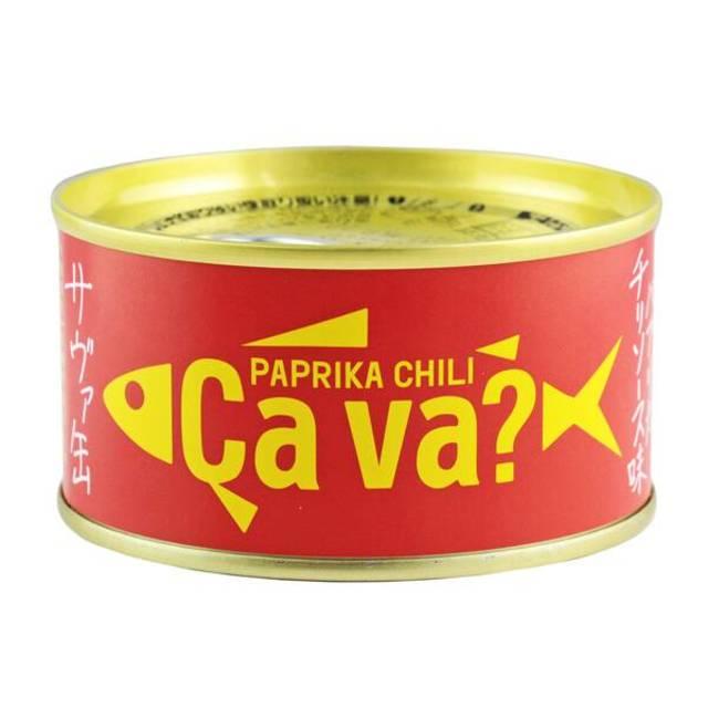 岩手県産 サヴァ缶 国産サバのパプリカチリソース