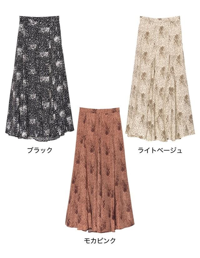 総柄フレアマキシスカート