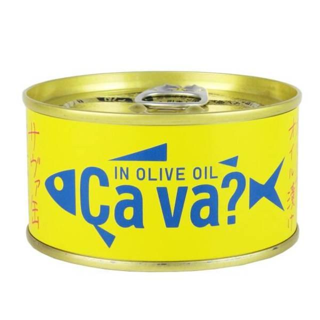 岩手県産 サヴァ缶