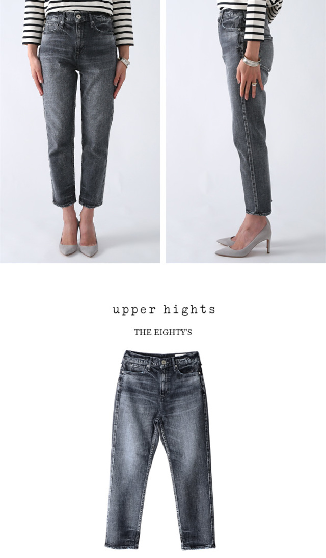upper hights THE EIGHTY′S