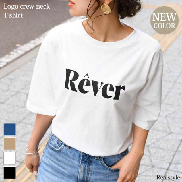 Rever英字ロゴプリントクルーネックTシャツ